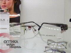 Очки Eye Jewels №9 (мужские)