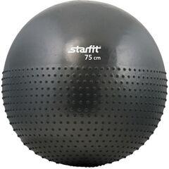 Starfit Мяч гимнастический Starfit GB-201 75 см grey, антивзрыв