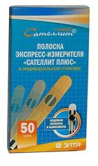 Сателлит Тест-полоска к глюкометру «Сателлит плюс» №50