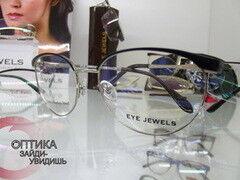 Очки Eye Jewels №2 (женские)