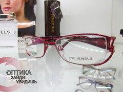 Очки Eye Jewels №8 (женские)