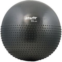 Starfit Мяч гимнастический GB-201 55 см grey, антивзрыв