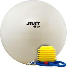 Starfit Мяч гимнастический с насосом GB-102 65 см white, антивзрыв