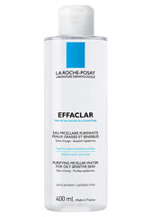 La-Roche-Posay Мицеллярная вода EFFACLAR 400 мл