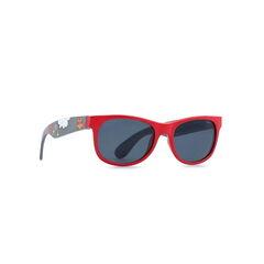 Очки INVU солнцезащитные Kids K2402M