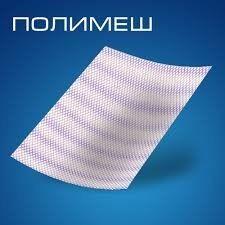 Медицинское оборудование Фиатос Сетка синтетическая Полимэш 8*12