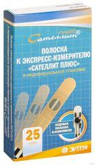 Сателлит Тест-полоска к глюкометру «Сателлит плюс» №25