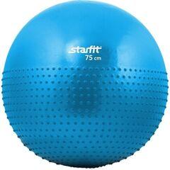Starfit Мяч гимнастический GB-201 75 см blue, антивзрыв