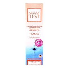 Экспресс-тест Beromed Ультрачувствительный струйный тест для ранней диагностики беременности MAMA TEST, 1 струйный тест