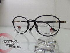 Очки Eye Jewels №12 (женские)