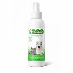 ZOOлекарь Спрей-корректор для кошек и собак «Приучение к туалету и лотку»