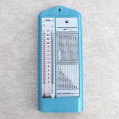 Термометр Термоприбор ВИТ-1,2 гигрометр психрометрический