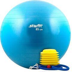 Starfit Мяч гимнастический с насосом Starfit GB-102 85 см blue, антивзрыв