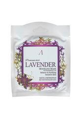 Anskin Маска альгинатная для чувствительной кожи Herb Lavender Modeling Mask / Refill (саше) 25гр