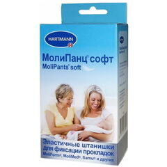 Hartmann Трусы для фиксации прокладок MoliPants Soft