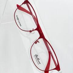 Очки Очки Bellessa (оправа) №P5116-006
