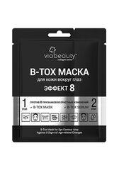 VIA BEAUTY Маска для кожи вокруг глаз двухэтапная B-Tox Mask Эффект 8