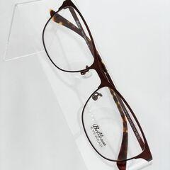 Очки Очки Bellessa (оправа) №P5116-003