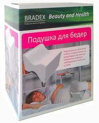 Подушка Bradex Подушка для бедер Будущая мама