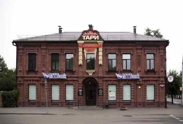 Медицинский центр Тари Бобруйск ул. Комсомольская 47: отзывы ...