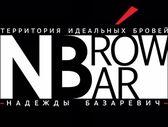 N Brow bar - фото