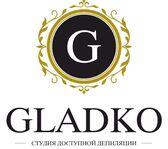 GLADKO - фото