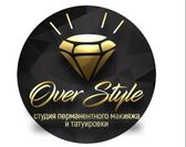Over Style - фото