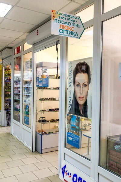 Оптика в Гомеле, очки  адреса, цены, каталог, телефоны магазинов оптик 576a38ba862