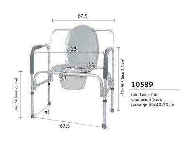 Санитарное приспособление Valentine I. LTD Кресло-туалет для полных людей, разборный - фото 1