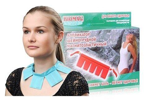 Biomag Аппликатор шейногрудной магнитоэластичный АМШ-01 - фото 3