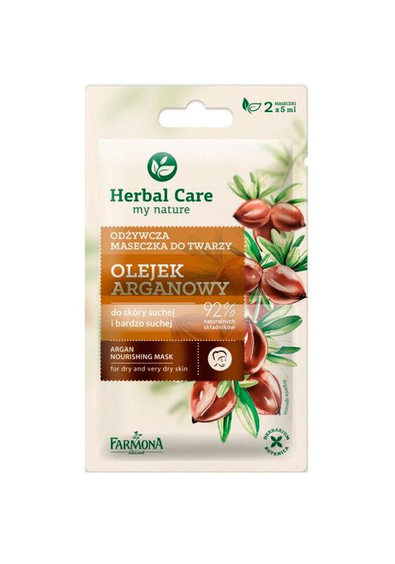 Farmona Маска для лица Herbal Care Аргановое масло питательная для сухой кожи 2*5 мл - фото 1
