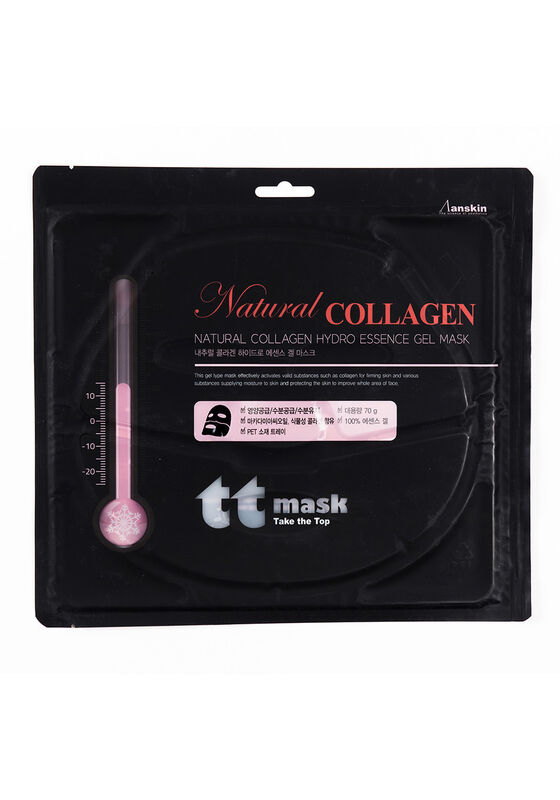 Anskin Маска для лица гидрогелевая с коллагеном Natural Collagen Hydro Essence Gel Mask 70гр - фото 1