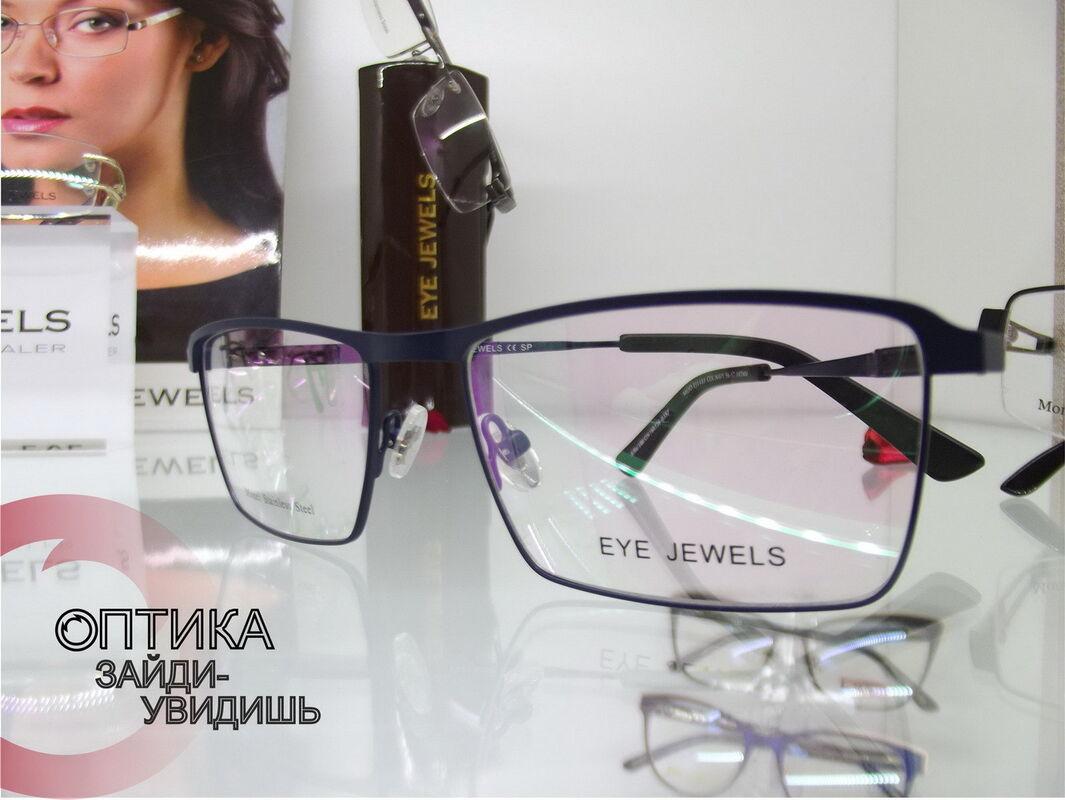 Очки Eye Jewels №5 (мужские) - фото 1