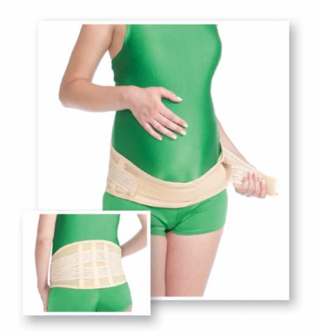Medtextile Бандаж поддерживающий для беременных облегченный (арт.4504) S, M, L - фото 1