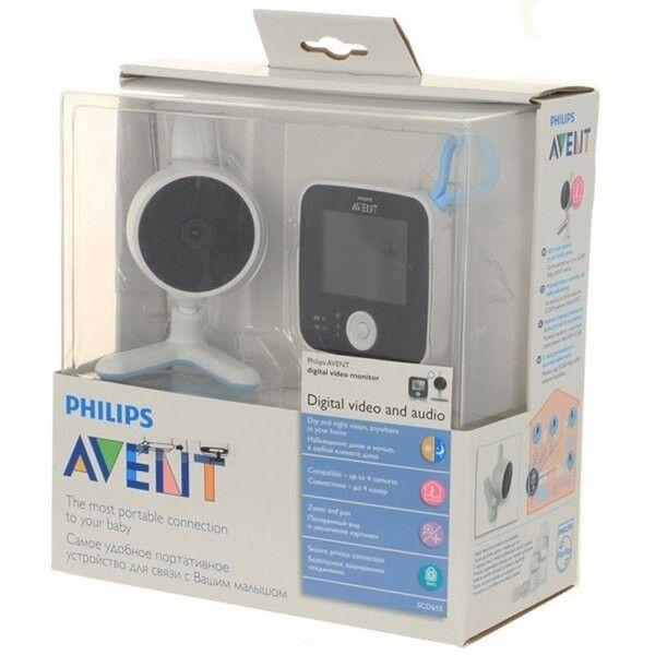 Philips AVENT SCD610 - фото 4