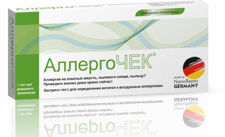 Экспресс-тест NanoRepro Экспресс-тест АллергоЧЕК - фото 1