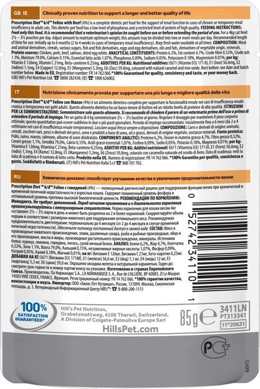 Hill's PD k/d Kidney Care Beef 85 гр. х 12 шт. - фото 3