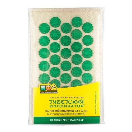 Кортин-медтехника Апликатор Кузнецова малый коврик (зеленый) - фото 4