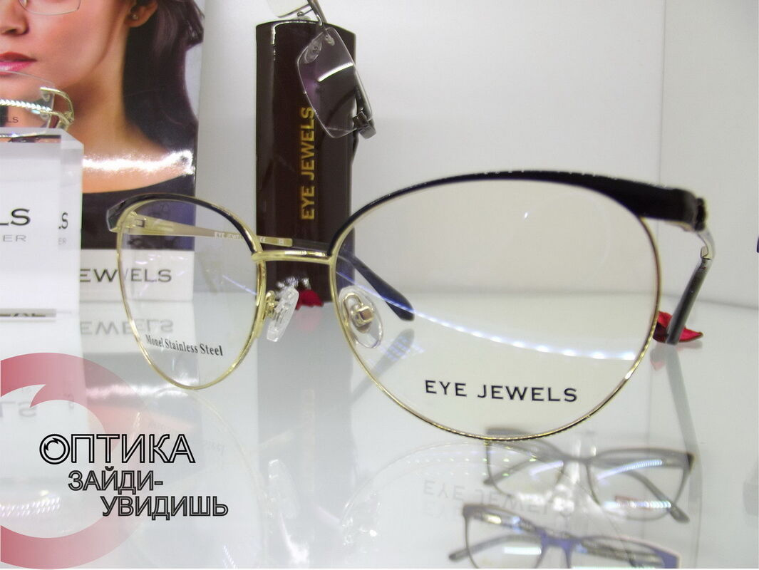 Очки Eye Jewels №4 (женские) - фото 1