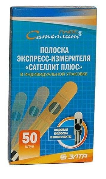 Elta Тест-полоска к глюкометру «Сателлит плюс» №50 - фото 1