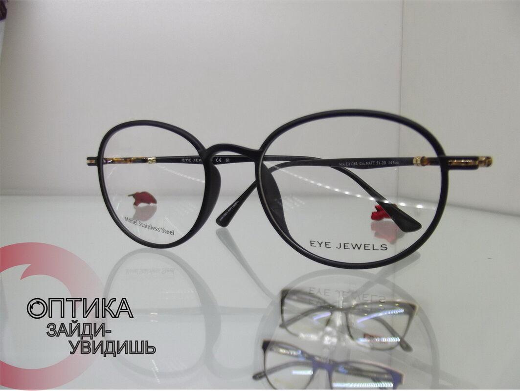 Очки Eye Jewels №12 (женские) - фото 1