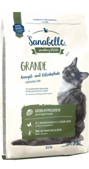 Sanabelle Grande 2 кг. - фото 1