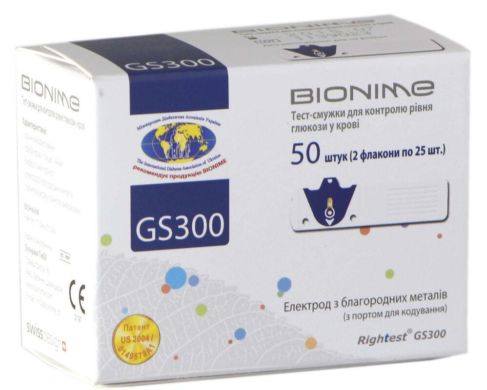 Bionime Тест-полоски GS300 50 шт - фото 1