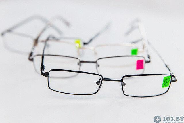 Очки Касияна Очки корригирующие в металлической оправах - фото 1
