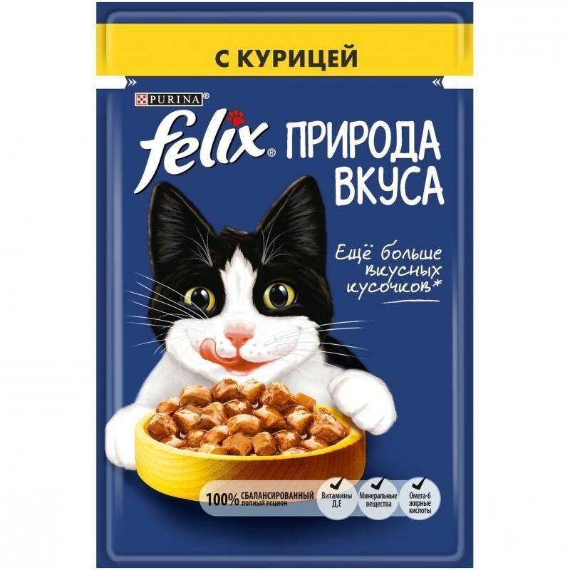 Felix Влажный корм для кошек Nature of taste Курица 85 гр. х 24 шт. - фото 1