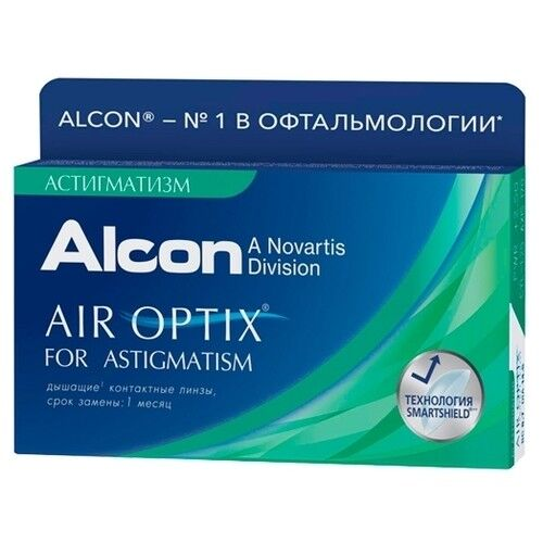 Контактные линзы Air Optix (Alcon) For Astigmatism (3 линзы) - фото 1