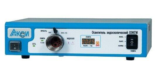 Медицинское оборудование Аксиома Осветитель эндоскопический металлогалоидный АКСИ, тип 16 - фото 1