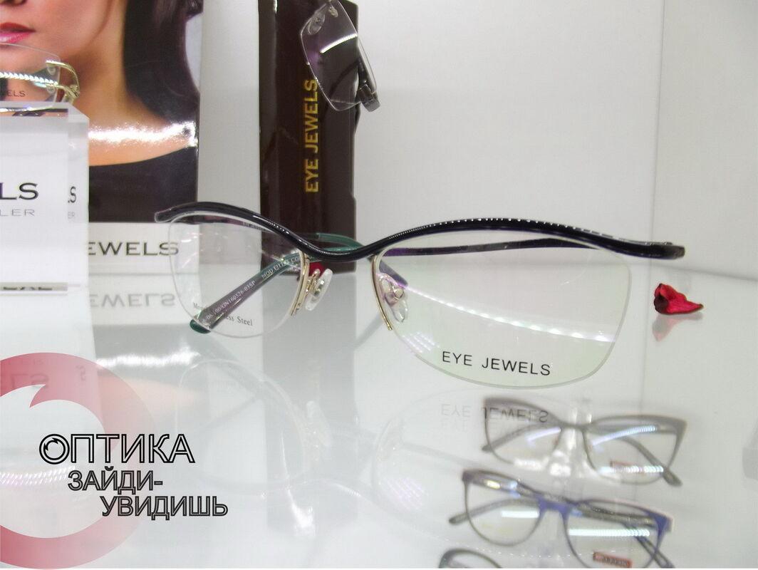 Очки Eye Jewels №3 (женские) - фото 1