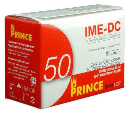 IME-DC Тест-полоски Prince - фото 1