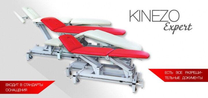Медицинское оборудование Мадин Массажные столы «Кинезо-Эксперт» - фото 1